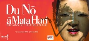 Expo_Du_No_Mata-Hari_Notre-Provence-group